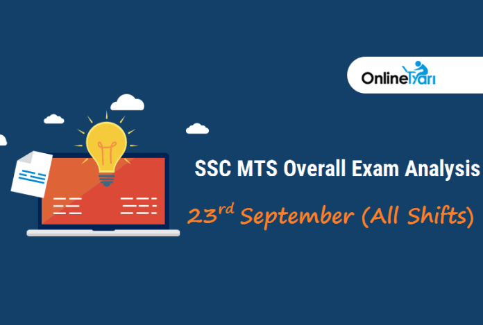 SSC MTS Exam Analysis, Detailed Paper Review: 23 September 2017