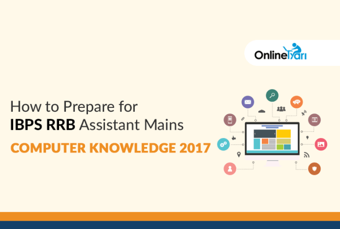 How to Prepare for IBPS RRB Assistant Mains Computer Knowledge 2017
