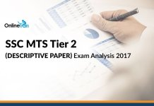 SSC MTS Tier 2 Exam Analysis 2017 (Descriptive Paper)