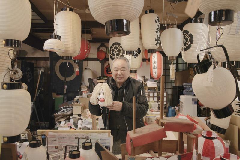 onomichi-japanese-lantern
