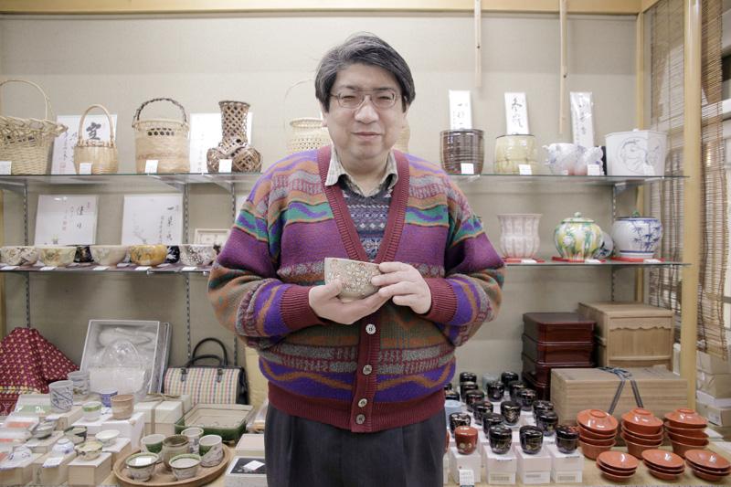 onomishi-japanese-tea