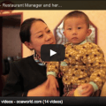 Gansu China Video interviews