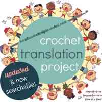 Crochet Translation Project - Updated and Searchable