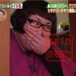 【有吉ゼミ】安藤なつ(メイプル超合金)自宅をアジアンリゾート風にイジる!
