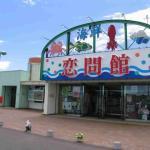 道の駅『しらぬか恋問』マップ・豚丼・お土産・周辺観光スポット情報