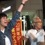 ロンブー淳とEXILE AKIRAがハシゴ酒…また神対応?!【笑ってコラえて】