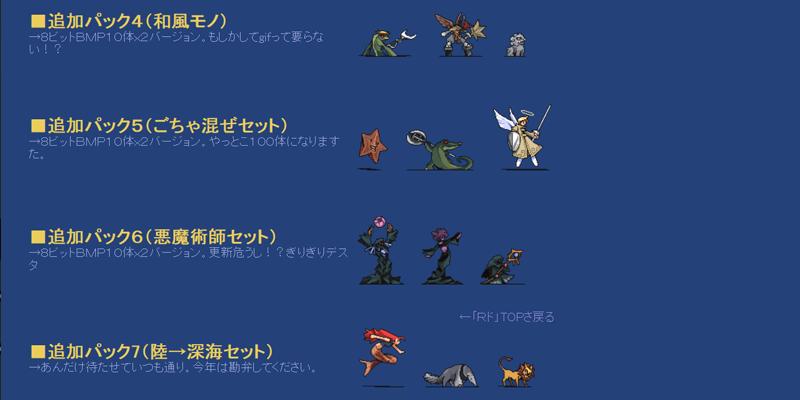gametheme-image2