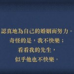 愛的語言2