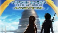 A release date has been announced for the new Sword Art Online: Infinity Moment PSP game by Namco Bandai!