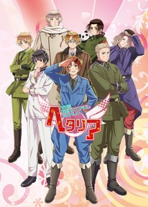 Hetalia_Beautiful_World