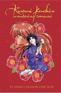 Rurouni Kenshin   Aniplex
