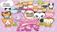 Luv Me Buddies Wonderland - Title Screen