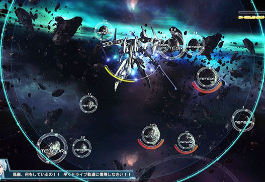 Astebreed | View Change