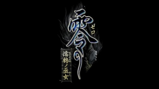 Fatal Frame: The Raven-Haired Shrine Maiden Logo