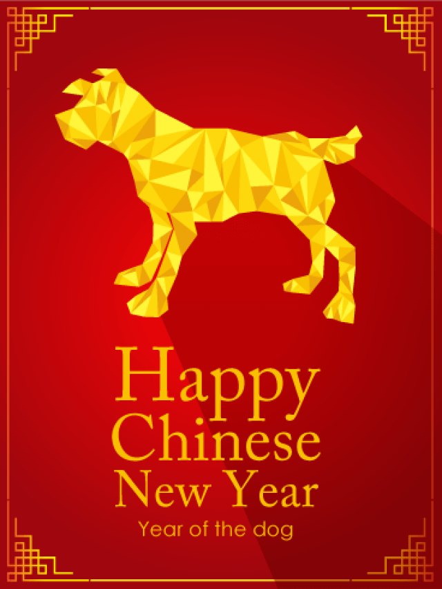 Happy Chinese New Year 2018 Picture