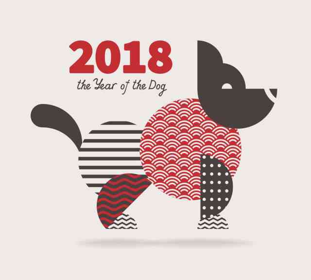 Happy Chinese New Year Images 2018