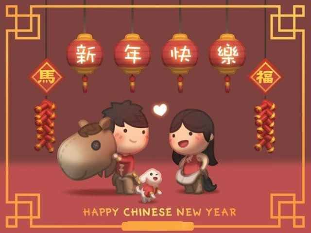 Happy Chinese New Year Picture 2018