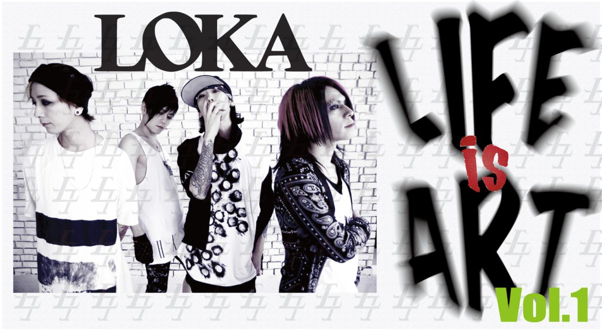 LOKA – 〜Life is Art〜 Vol.1 - kihiro