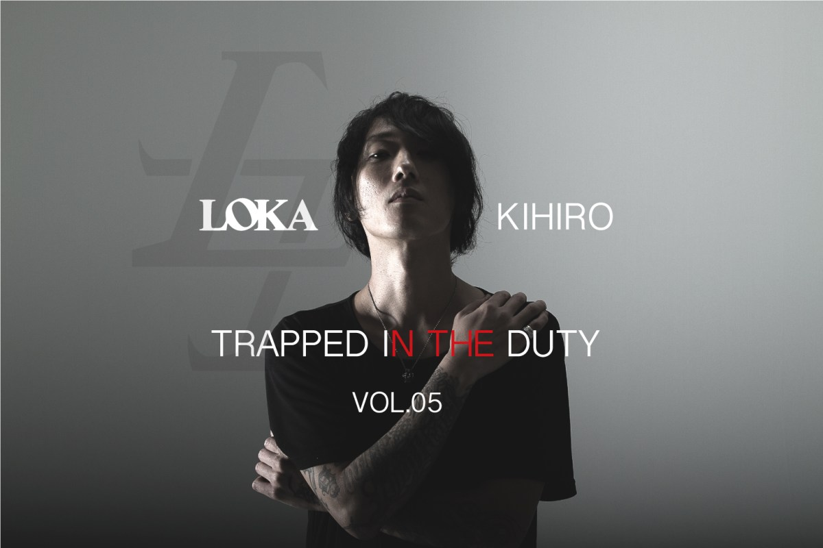 「TRAPPED IN THE DUTY」Vol.05