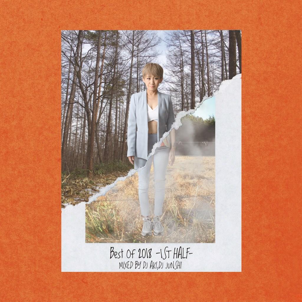 BEST OF 2018 1ST AKI オモテ 大