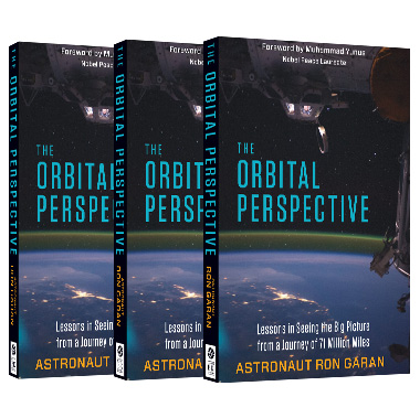 Orbital Perspective : Book by Ron Garan