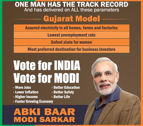 modi-track-record