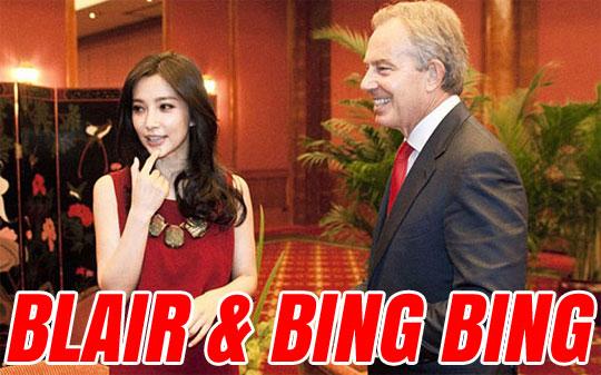 BLAIR+BINGBING