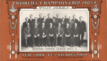 1905worldseries