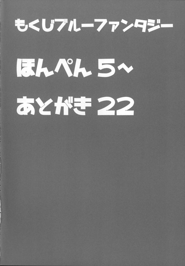 fantasysekainobishojo003