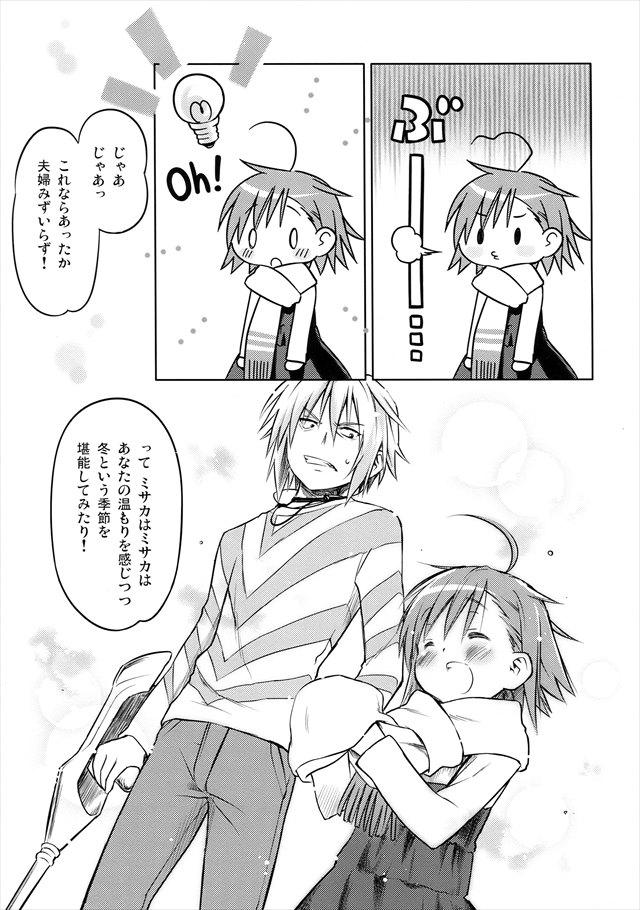 rorikisho1011