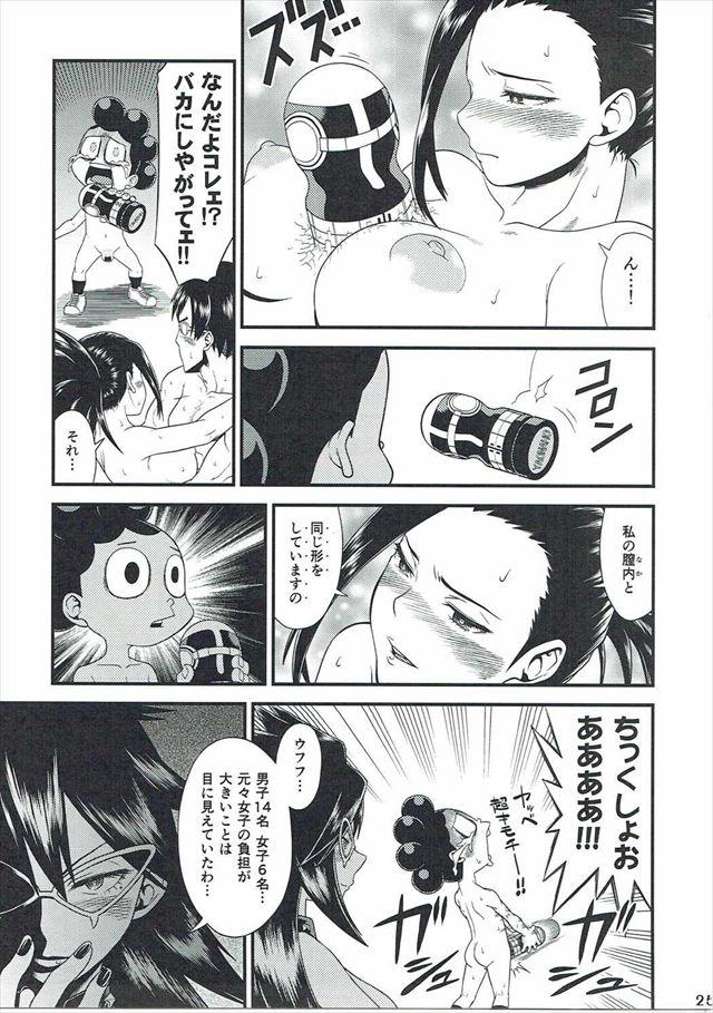 bokuakaka1023