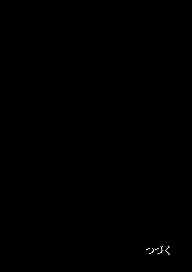 jogasakimikanoyasashii022