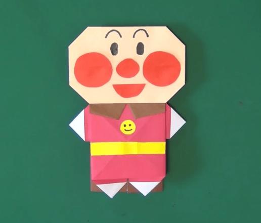 origaminomori.com
