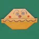 カレーパンマンの折り紙