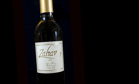 Zahav wine label | Covenant Winery