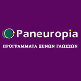 Paneuropia1
