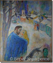 художник Борис Карафелов