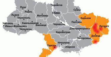 Иерей Димитрий Ненароков: «Россия может ввести войска на Украину, чтобы не проливалась кровь мирных граждан, и это уже давно надо было сделать»