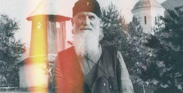 Преподобный Иустин (Попович) об отношении Церкви к властям
