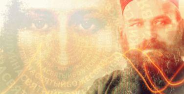 Святитель Николай Сербский: «Бог не желает быть музейным экспонатом»
