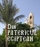 manastirea paromeos, desertul nitrian, egipt