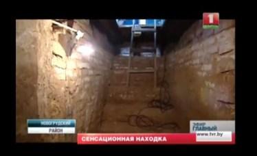 descoperire belarus racla moaste sfantul elisei_t