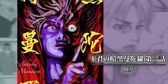 manga01-hon-thum