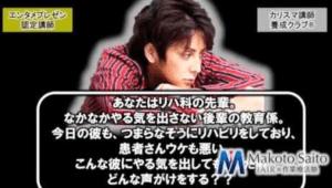 スクリーンショット 2015-03-06 19.19.50