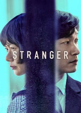 When Will 'Stranger' Season 2 Be Streaming on Netflix?