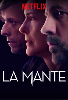 When Will La Mante Season 2 be Released on Netflix? Netflix Release Date?
