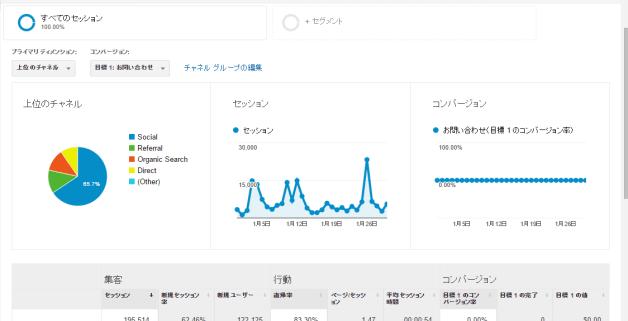 スクリーンショット 2015-01-31 00.21.09