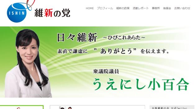 スクリーンショット 2015-04-02 22.49.46 (2)