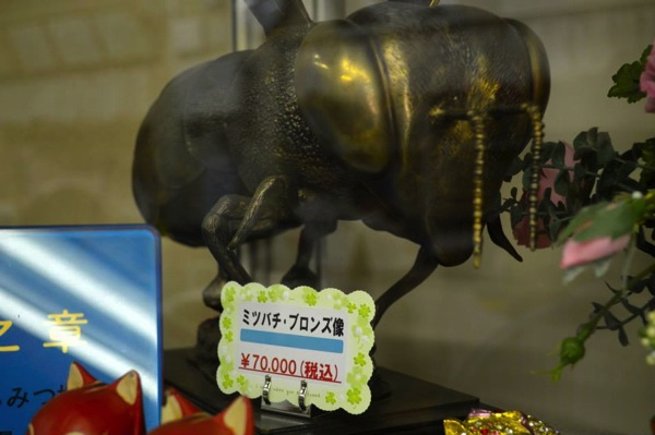 蜂のブロンズ像!