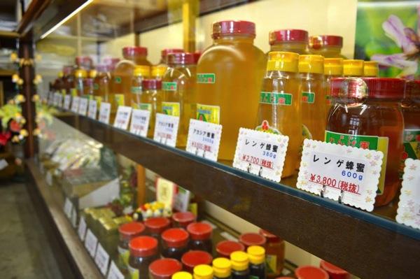 熊谷養蜂のハチミツ